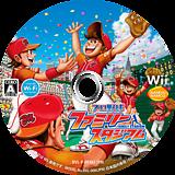 プロ野球 ファミリースタジアム Wii disc (RFMJAF)