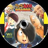 ゲゲゲの鬼太郎 妖怪大運動会 Wii disc (RGGJAF)
