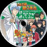 銀魂 萬事屋ちゅ~ぶ ツッコマブル動畫 Wii disc (RGNJAF)
