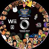 ザ・ワールド・オブ・ゴールデンエッグス日産NOTE版 Wii disc (RGOJJ9)