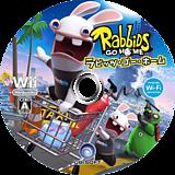 ラビッツ・ゴー・ホーム Wii disc (RGWJ41)