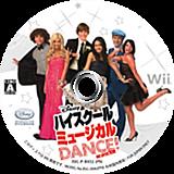 ハイスクール・ミュージカル DANCE! Wii disc (RH3J4Q)