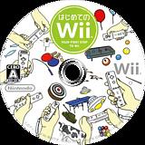はじめてのWii Wii disc (RHAJ01)