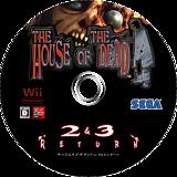 ザ ハウス オブ ザ デッド 2&3 リターン Wii disc (RHDJ8P)