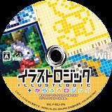 パズルシリーズVol.2 イラストロジック+からふるロジック Wii disc (RILJ18)