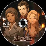 カドゥケウス -NEWBLOOD- Wii disc (RK2JEB)
