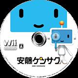 安藤ケンサク Wii disc (RK3J01)