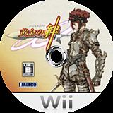 黄金の絆 Wii disc (RK7J0A)