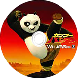 カンフー・パンダ Wii disc (RKPJ52)