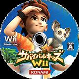 サバイバルキッズWii Wii disc (RKZJA4)