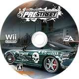 ニード・フォー・スピード プロストリート Wii disc (RNPJ13)