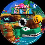 みんなで遊ぼう!ナムコカーニバル Wii disc (RNWJAF)