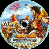 ワンピース アンリミテッドクルーズ エピソード1 波に揺れる秘宝 Wii disc (ROUJAF)