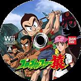 プロゴルファー猿 Wii disc (RP3JAF)