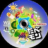 たべモン Wii disc (RQCJAF)