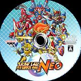 スーパーロボット大戦NEO Wii disc (RRWJAF)