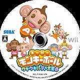 スーパーモンキーボール ウキウキパーティ大集合 Wii disc (RSMJ8P)