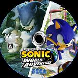 ソニック ワールドアドベンチャー Wii disc (RSVJ8P)