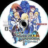 テイルズ オブ シンフォニア ラタトスクの騎士 Wii disc (RT4JAF)