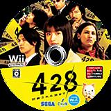 428 ~封鎖された渋谷で~ Wii disc (RTOJ8P)