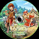 ルーンファクトリー フロンティア Wii disc (RUFJ99)