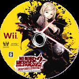 ノーモア★ヒーローズ2 デスパレート・ストラグル Wii disc (RUYJ99)