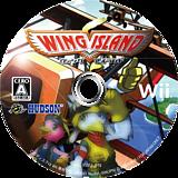 ウィングアイランド Wii disc (RWIJ18)