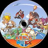人生ゲームWii EX Wii disc (RXJJDA)