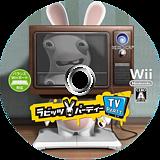 ラビッツ・パーティー TV Party Wii disc (RY3J41)