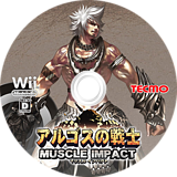 アルゴスの戦士 マッスルインパクト Wii disc (RYGJ9B)