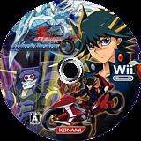 遊戯王 5D's ウィーリーブレイカーズ Wii disc (RYOJA4)