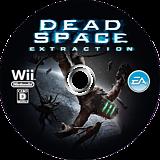 デッドスペース エクストラクション Wii disc (RZJJ13)