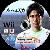 ウイニングイレブン プレーメーカー 2012 Wii disc (S2PJA4)