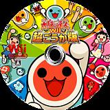 太鼓の達人WII 超ごうか版 Wii disc (S5KJAF)