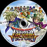 ドラゴンクエスト モンスターバトルロード ビクトリー Wii disc (SBAJGD)