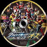 仮面ライダー クライマックスヒーローズ オーズ Wii disc (SCMJAF)