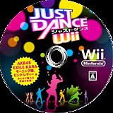 ジャストダンス Wii Wii disc (SD2J01)