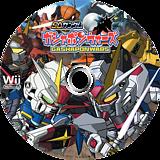SDガンダム ガシャポンウォーズ Wii disc (SD9JAF)