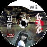 イケニエノヨル Wii disc (SEKJ99)