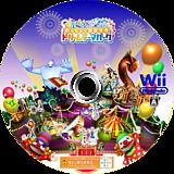 いっしょに遊ぼう!ドリームテーマパーク Wii disc (SFDJAF)
