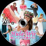 Hula Wii 楽しくフラを踴ろう!! Wii disc (SH2JMS)