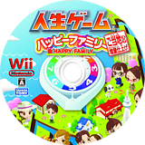 人生ゲーム ハッピーファミリー ご当地ネタ 増量仕上げ Wii disc (SJ5JDA)