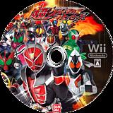 仮面ライダー超クライマックスヒーローズ Wii disc (SKHJAF)