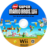 NewスーパーマリオブラザーズWii Wii disc (SMNJ01)