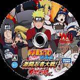 NARUTO 疾風伝 激闘忍者大戦! Special Wii disc (SNXJDA)