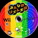 みんなのリズム天国 Wii disc (SOMJ01)
