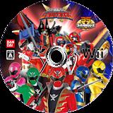 スーパー戦隊バトル レンジャークロス Wii disc (SRJJAF)