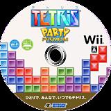 テトリスパーティー プレミアム Wii disc (STEJ18)
