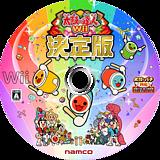 太鼓の達人Wii 決定版 Wii disc (STJJAF)