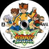 イナズマイレブン ストライカーズ Wii disc (STQJHF)